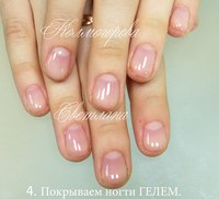 Прозрачные ногти шеллак