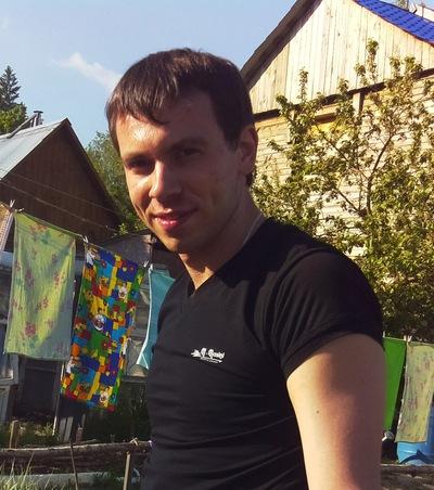 Андрей Измайлов, 22 ноября , Новосибирск, id73187511
