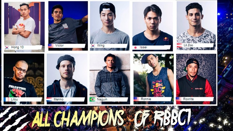 ALL CHAMPIONS OF RED BULL BC ONE 🏆 ALL BBOYS