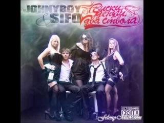 Johnyboy ft. Sifo - ���� ��� ������