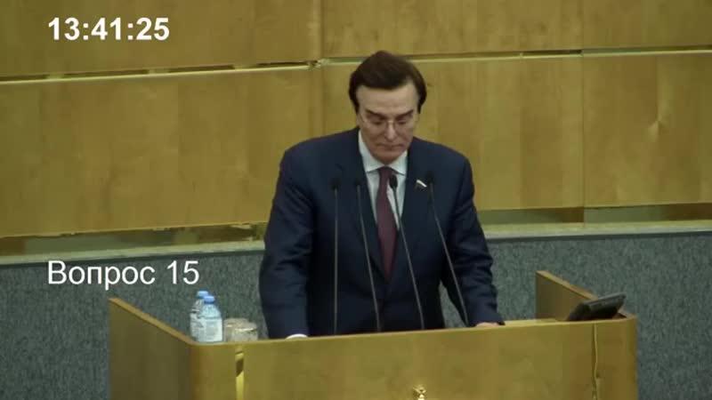Депутат Госдумы заявил, что чиновники заслуживают дорогие автомобили.mp4