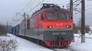 Приветливая бригада на электровозе ВЛ10-304 с контейнерным грузовым поездом:-)