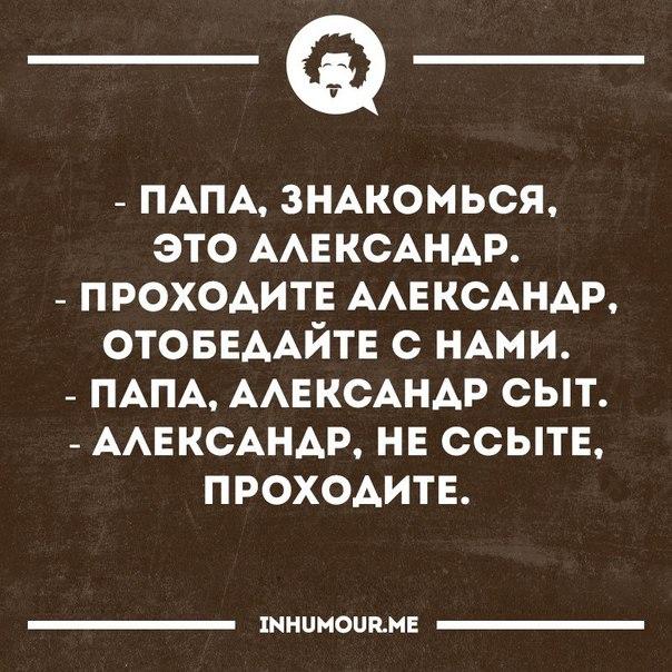 https://pp.vk.me/c543109/v543109554/19d89/Y6KKuFfYLz8.jpg