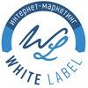 Digital-агентство «Вайт Лэйбл»