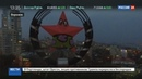 Новости на Россия 24 • Звезду на шпиле в центре Воронежа раскрасили под друга Губки Боба
