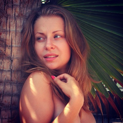 Елизавета Дьячук, 24 октября , Уфа, id27838038