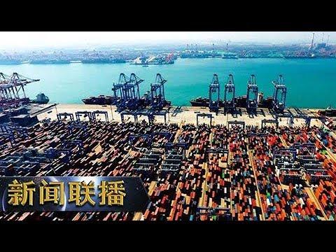 《新闻联播》 在习近平新时代中国特色社会主义思想指引下——新时代新作20