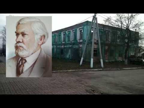 Дом академика Чаплыгина Сергея Алексеевича