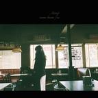 Aimer альбом Insane Dream / Us