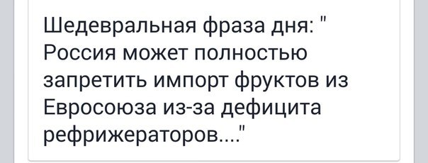 """Были случаи, когда ребята возвращались в часть, а им там прямо говорили: """"Тут вам не НАТО, а украинская армия!"""", - руководитель Центра """"Patriot"""" Паршин - Цензор.НЕТ 3038"""