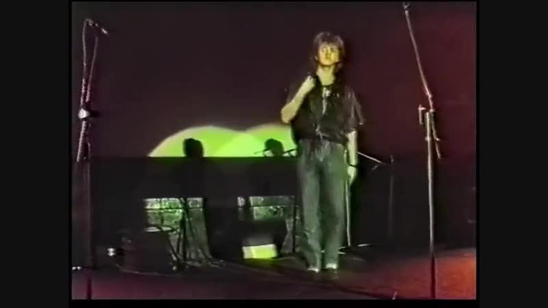 Рома Жуков. Видео с концерта в кинотеатре Россия 1989г.