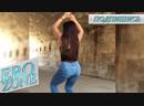 EROZONE - Beautiful Girl Wags her Ass in Jeans,Booty Nice,Милашка Брюнетка Трясет Попкой в Джинсах,Сладкая Мамочка