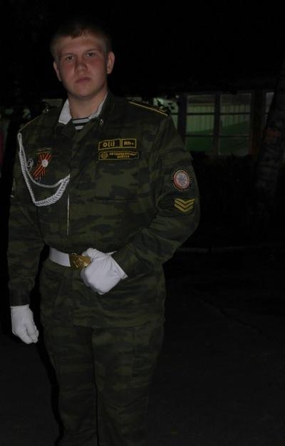 Леонид Крикунов, 28 августа , Самара, id14952345
