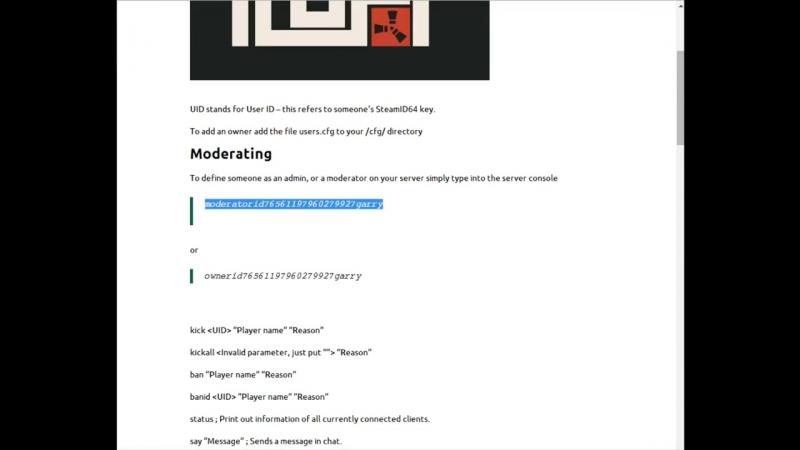 Как создать сервер Rust на Oxide 2.0 ▰ (experimental, steam, прописываем админа,