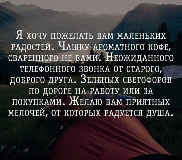 https://pp.userapi.com/c7004/v7004811/47eb3/vy4VOYFU4Bs.jpg
