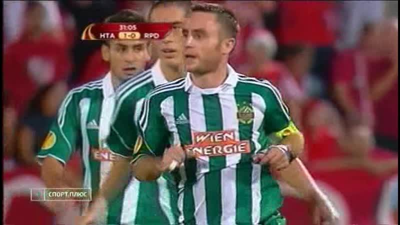 301 EL-2009/2010 Hapoel Tel Aviv - Rapid Wien 5:1 (22.10.2009) HL
