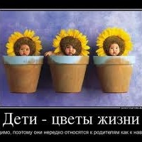 Орынбек Айсауле, 3 апреля 1993, Москва, id206206886
