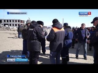 Россия-1 Нарьян-Мар HD Стражи порядка подвели предварительные итоги рейда Нелега