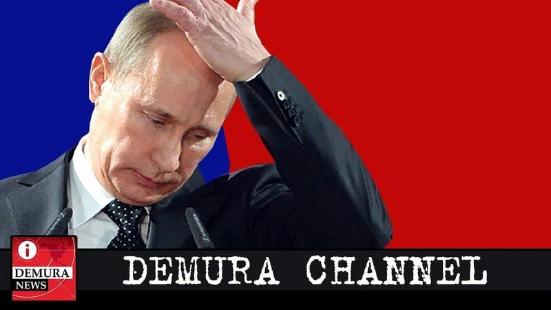 Путина гонят в ловушку Окружение вождя собирается править без него от его имени