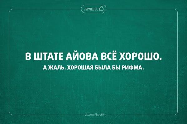 https://pp.vk.me/c616926/v616926991/d330/aYWZa5X6X5Y.jpg