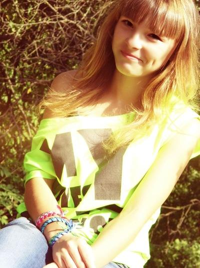 Анастасия Ануфриева, 28 августа , Донецк, id153174311