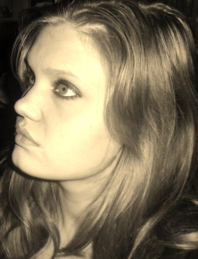 Диана Онищенко, 6 октября 1991, Москва, id76798395