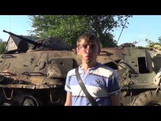 Сгоревший БТР карателей в Мариновке. Дмитрий Гау. 16.07.2014