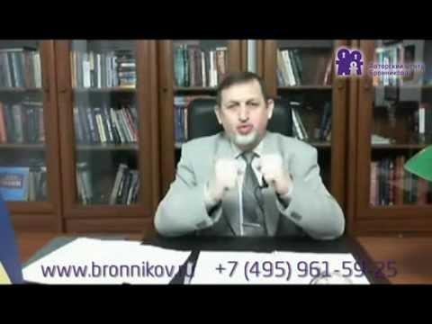Осознание 12 мировоззрений | Метод Бронникова