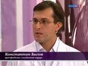Душ Алексеева на телеканале Россия 1