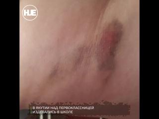В Якутии маму, которая спасла свою дочь от издевательств в школе, хотели отдать под суд