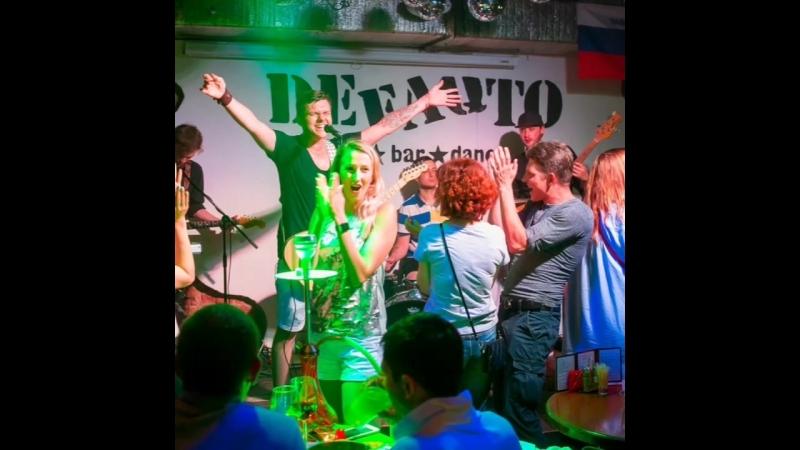 ВИА Танцы в DeFAQto Bar