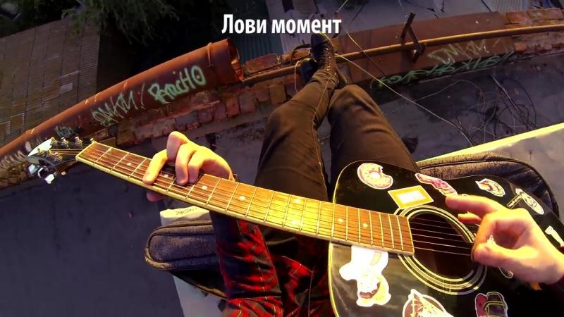 Nirvana_-_Smells_Like_Teen_Spirit_-_Perevod_na_russkom__Acoustic_Cover__Muzykant_veshhaet_(MosCatalogue.net).mp4