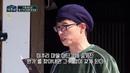 SBS [미추리] - 18년 11월 9일(금) 첫 방송 예고 / teaser.1