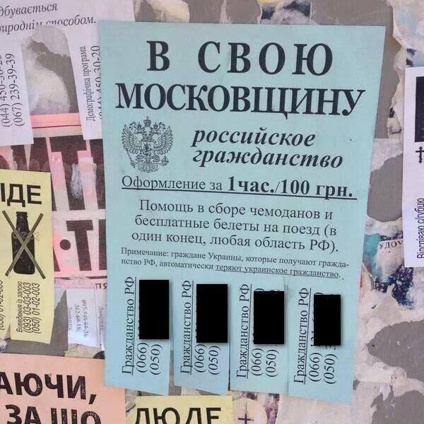 """Вторые сутки на пункте пропуска """"Чонгар"""" в Крыму российские оккупанты не пропускают граждан, - Госпогранслужба - Цензор.НЕТ 5261"""