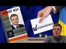 Биография Александра Семченко От рождения до выдвижения