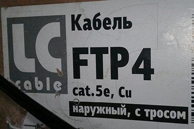 NMoN4F-eTls.jpg