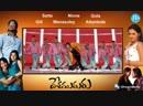 Desamuduru Movie Songs Video Juke Box Allu Arjun Hansika Motwani Chakri
