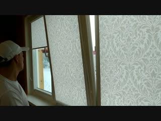 Рулонные шторы закрытого типа, в коробе с направляющими! Ткань Венеция!