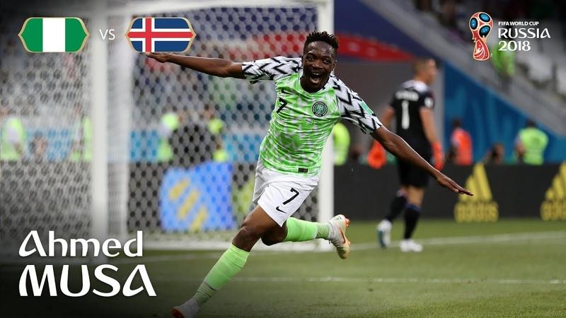 Ahmed MUSA Goal - Nigeria v Iceland - MATCH 24 Ахмед Муса ГОЛ ЧМ