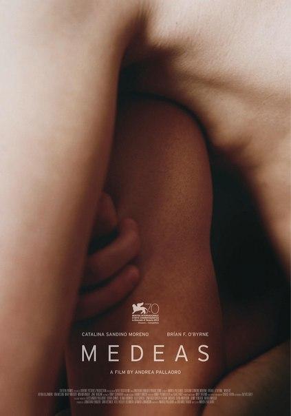 Медиас (2013)