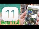 ios 11 Beta 4 официальная установка на iphone 6. Краткий обзор.