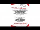 Гала Концерт Утес 2018 (промо)