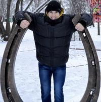 Димон Гриценко