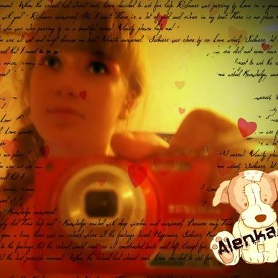 Алёна Саламатина, 14 октября 1999, Омск, id200978492