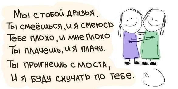 """СТАТУСЫ ОТ """"ЕГО ЛИСЁНКА"""""""
