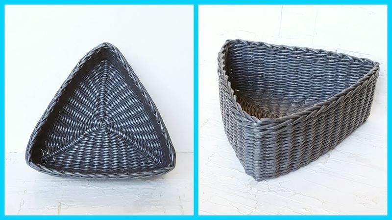 Плетение треугольной корзины из газетных трубочек без формы!