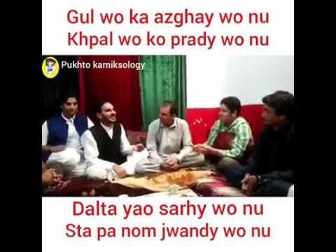 Gul ao ko azghy ao nu Pashto Funny 2019 must watch full video
