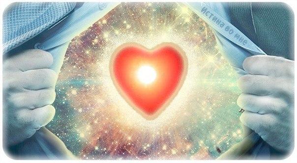 Все основные мировые религии учат любви и доброте