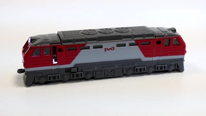 'Технопарк'. Металлический инерционный локомотив РЖД..mp4
