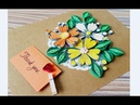 DIY Paper quilling Flower Card Design 39 Quilling flower Greeting Card